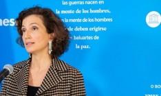 Audrey Azoulay GEM 2020