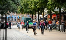 City of Groningen, Netherlands