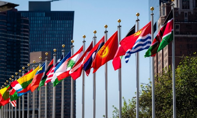 Flags in front of the United Nations Headquarters building